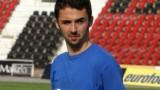 Юноша на Левски пред трансфер в Кипър