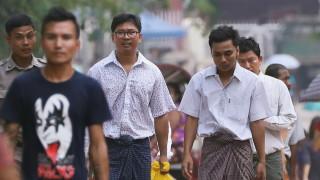 """Освободиха репортери на """"Ройтерс"""" от затвора в Мианмар"""