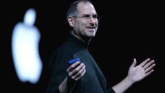 Цялата история на Apple, събрана на едно място
