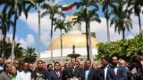 Подкрепяният от САЩ Хуан Гуайдо се обяви за президент на Венецуела