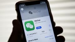 Китай може да бойкотира продуктите на Apple, ако САЩ забранят WeChat