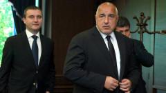 Борисов препоръча експедитивност при акции по задържане