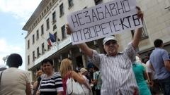Правителството смени шефа на Фонда за гарантиране на влоговете в банките