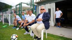 Президентът на Лацио: Футболът е голяма индустрия!