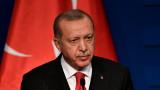 Турският парламент ратифицира спорното споразумение с Либия