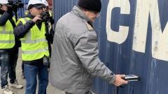 Нямало радиоактивни и токсични отпадъци в боклука на пристанището в Бургас