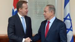 Мирната конференция в Париж е измама, опълчи се Нетаняху на Франция