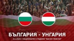 Президентът на УЕФА разкри кога може да играят България и Унгария