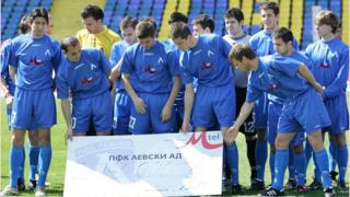 В Италия: Лукойл купува Левски