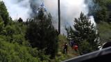 Гърци, недоволни от споразумението за името на Македония, блокират пътища
