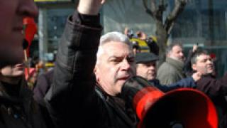 """Стратегия за местните избори приема на конгреса си """"Атака"""""""