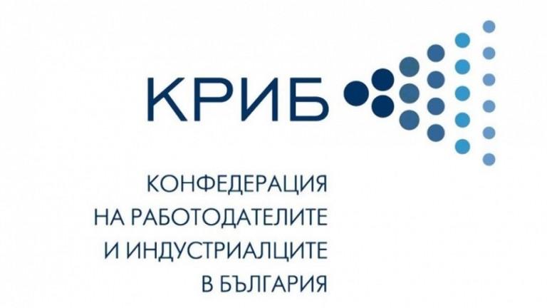 КРИБ настоява за помощ на всички фирми със спад на нетни приходи над 25%