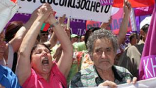 """""""Подкрепа"""" предупреди за вълна от протести"""