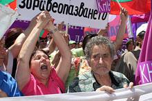 """Синдикати отбелязват световния ден """"За достоен труд"""""""