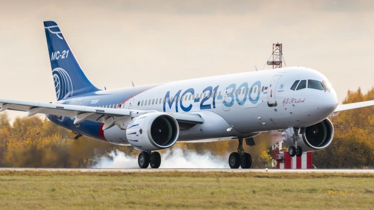 Чуждестранната премиера на новия руски пътнически самолет MС-21 ще се