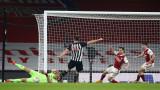 Арсенал мина през ада, но продължава защитата на трофея си от ФА Къп