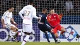 ПСЖ се класира на полуфиналите за Купата на Франция