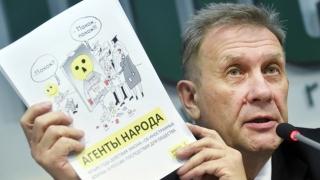 """""""Амнести"""" разкритикува остро закона за """"чуждите агенти"""" в Русия"""