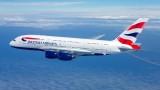 Самолетите на водеща авиокомпания ще се движат с уникално еко гориво