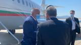 Борисов пристигна в Атина за подписването на договора за газовия терминал в Гърция