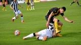 НА ЖИВО: Битката за Пловдив между Локомотив и Ботев