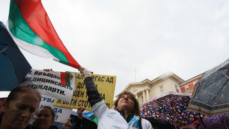 Липсват отпуснатите 50 млн. лв. за заплати на медицински сестри