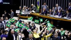 Бразилия преодоля първото препятствие в реформирането на пенсионната система