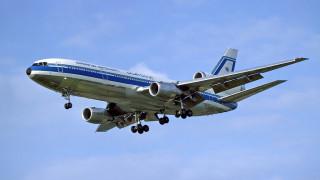 Пътнически самолет с 83 души се разби в Афганистан