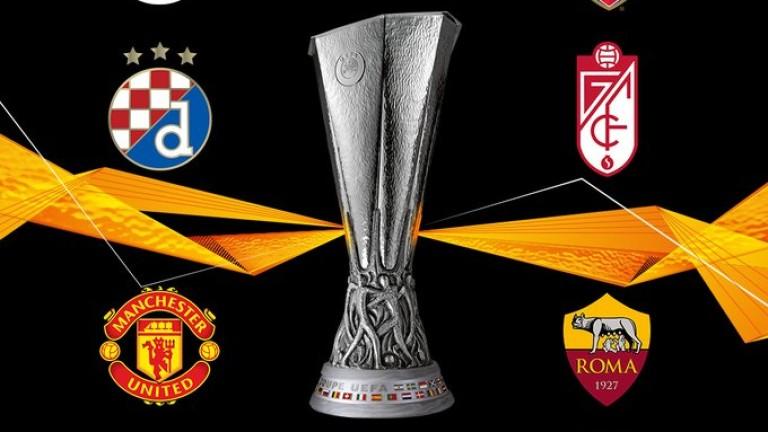 Отборитев Лига Европа научиха своите опоненти за 1/4-финалите от надпреварата.