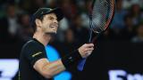 Анди Мъри изненадващо отпадна от Australian Open