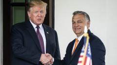 Орбан подкрепи Тръмп за втори мандат