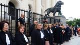 Адвокати от страната протестираха пред Съдебната палата срещу закриването на съдилища