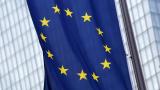 ЕС призова САЩ и Русия да запазят ядрения договор