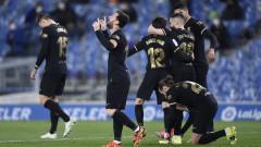 Барселона избухна с шест гола срещу Реал Сосиедад