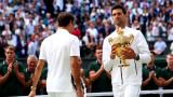 """Новак Джокович победи  Роджър Федерер в един от най-великите финали на """"Уимбълдън"""""""