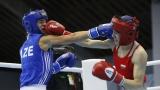 """Още две българки ще се бият за златото на купа """"Странджа"""""""