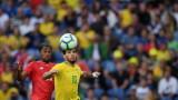 Изненадващ опонент развали безгрешната серия на Бразилия