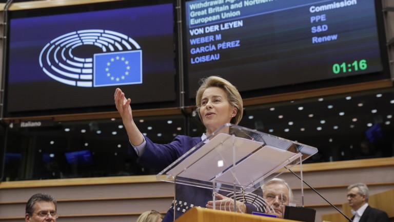 Ще ви обичаме, да живее Европа, обърна се Фон дер Лайен към британците в ЕП