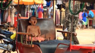 Камбоджа - щастие за един долар