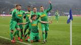 Борусия (М'Гладбах) победи Шалке 04 с 2:0 като гост