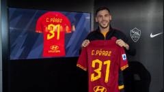 Официално: Барселона даде Карлес Перес в Рома