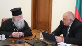 Държавата осигури сграда за Ловчанското духовно училище