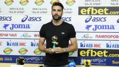 Бивш футболист на Левски с невероятен гол в кипърското дерби (ВИДЕО)