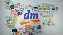 dm отваря 80-ти магазин на българския пазар