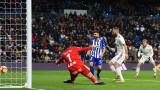 Реал (Мадрид) разби Алавес с 3:0