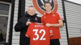 Шефилд Юнайтед счупи трансферния си рекорд за норвежки талант