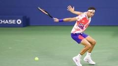 Григор Димитров аут от US Open 2020 след драматична загуба от Мартон Фучович