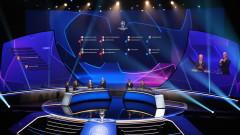 Страховити сблъсъци още в груповата фаза на сезон 2021/22 в Шампионската лига!