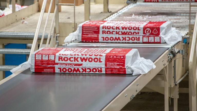 Датската компания Rockwool Group инвестира близо 50 млн. евро в