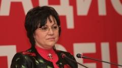 Нинова: БСП няма да управлява с ГЕРБ след изборите